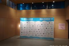 Congreso-YWP-2019-01-34